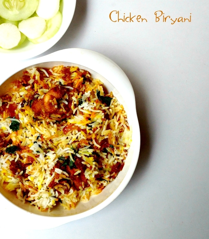 Chicken Dum Biryani Recipe | Eid Special Chicken Biryani