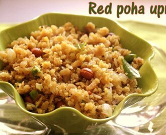 Red poha upma recipe – How to make red poha upma recipe – healthy breakfast recipes