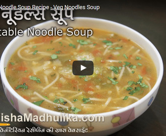 Vegetable Noodle Soup Recipe Video