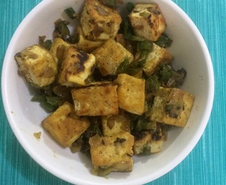 Tofu Pepper Stir Fry Recipe | Tofu Recipes | Tofu Appetizers | Quick and easy Tofu Recipes