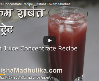 Kokum Juice Recipe Video