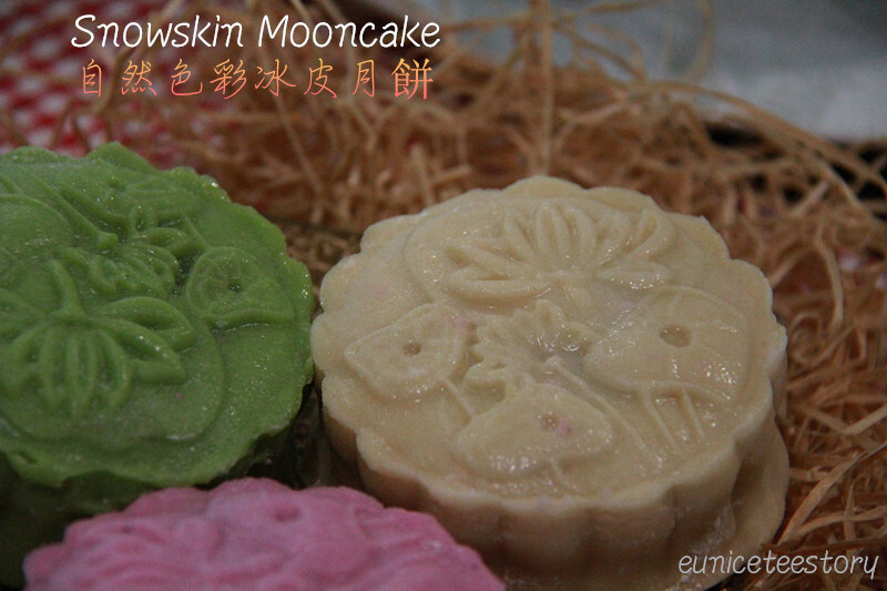 Natural color Snowskin mooncake自然色彩冰皮月餅