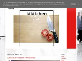 the chef in kikitchen