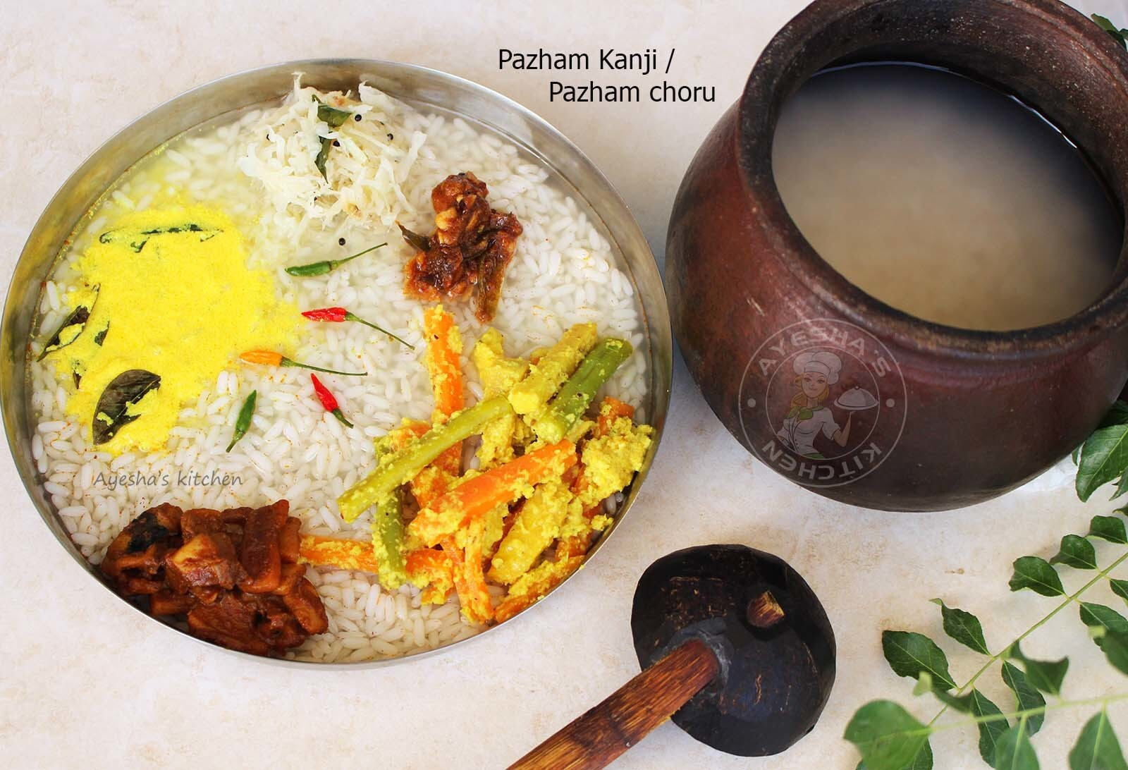 FERMENTED RICE GRUEL - HOW TO MAKE PAZHAMKANJI