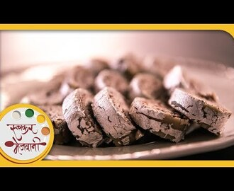 Kaju Chocolate Roll | Easy To Make Indian Sweet Dessert | Recipe by Archana in Marathi