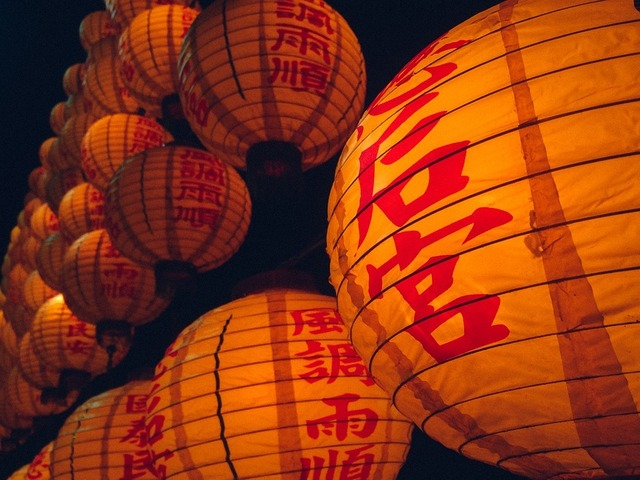 Celebrate the Chinese New Year in Dublin