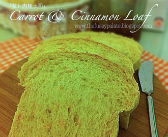 Carrot & Cinnamon Loaf