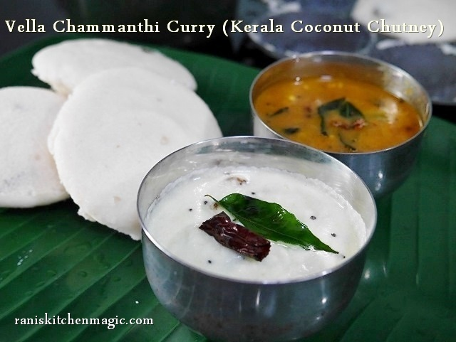 Vella Chammanthi Curry (Kerala Style White Coconut Chutney For Dosa, Idly and Vada)