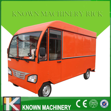 Mobile Food Trailer/ Street Mobile Food Cart/ China Factory Mobile Food Truck For Sale With free shipping by sea
