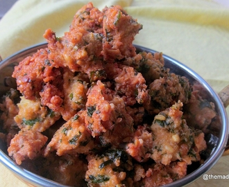 Moong Vada/ Fried Moong Vada