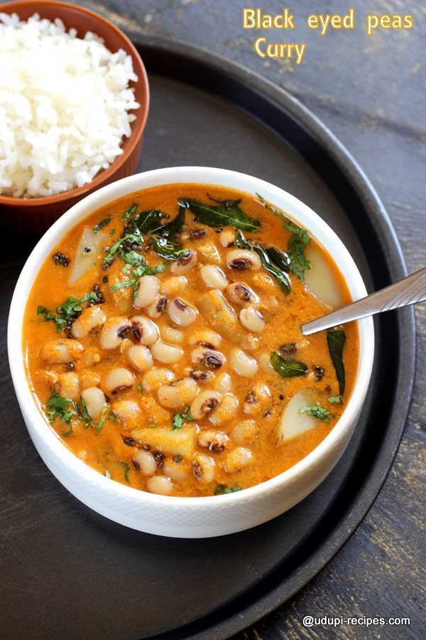Black eyed Peas Curry | Alasande Gasi