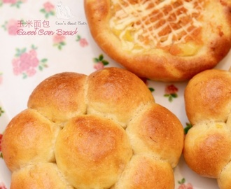 Sweet Corn Bread 玉米面包