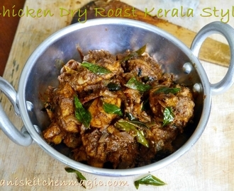 Chicken Peralen/ Kozhi Perattiyathu(Chicken Dry Roast Curry kerala Style)