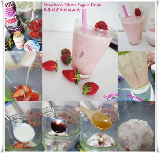 草莓利賓納优格冷饮 Strawberry Ribena Yogurt Drink