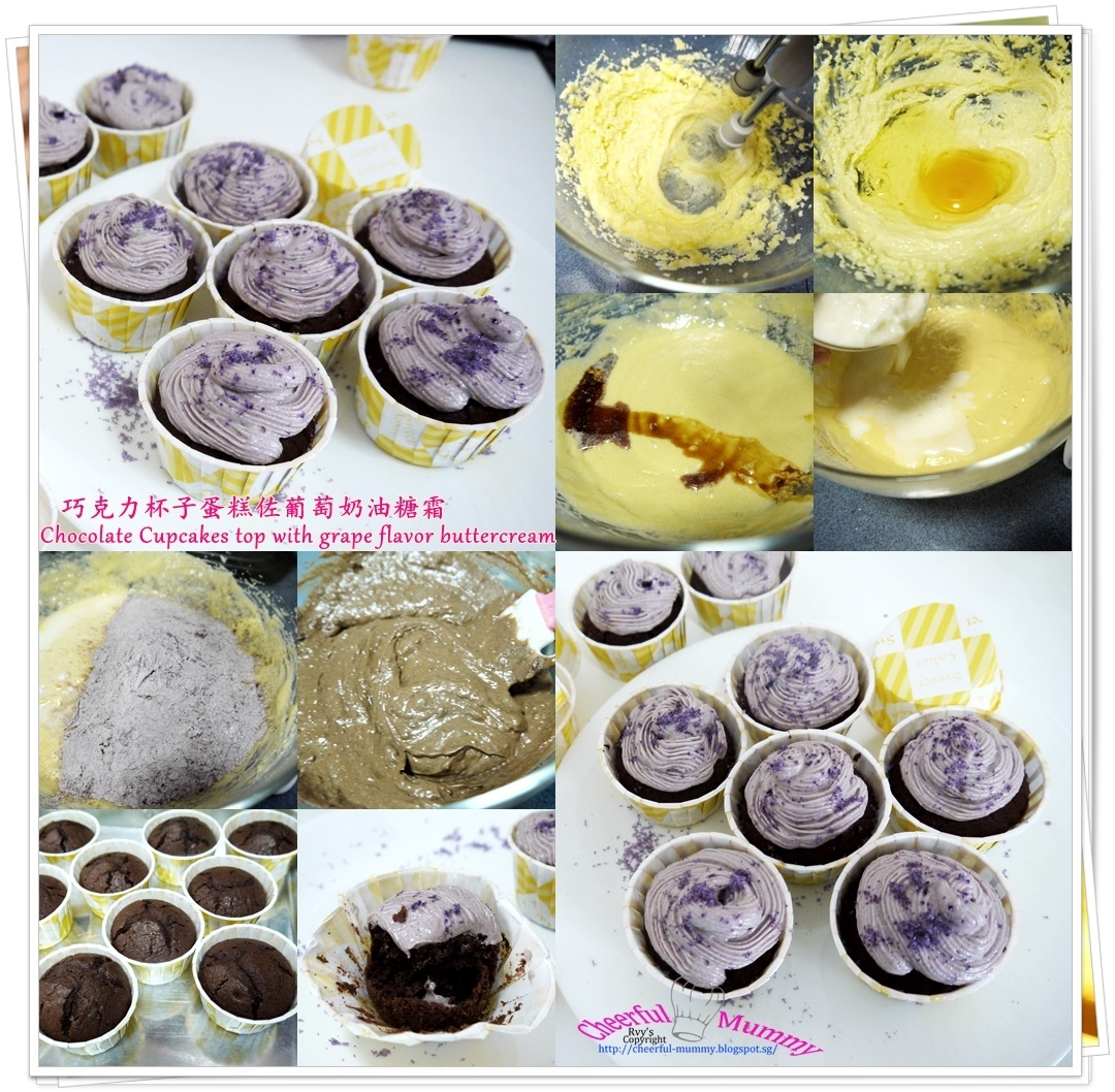巧克力杯子蛋糕佐葡萄奶油糖霜 Chocolate Cupcakes top with Grape Flavor Butter Cream
