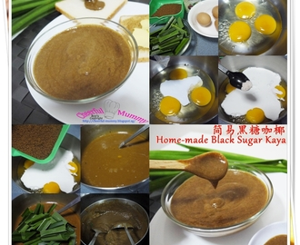 简易黑糖咖椰~ Home-made Black Sugar Kaya