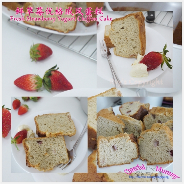 鲜草莓优格戚风 Fresh Strawberry Yogurt Chiffon Cake