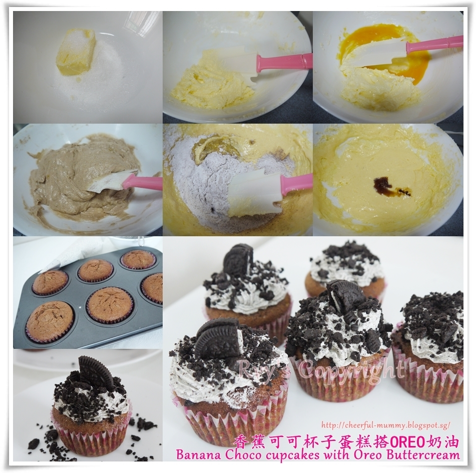香蕉可可杯子蛋糕搭OREO奶油Banana Choco Cupcakes with Oreo Buttercream