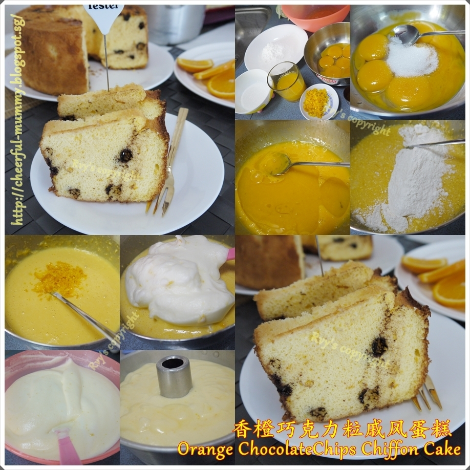 香橙巧克力粒戚风蛋糕Orange ChocolateChips Chiffon Cake