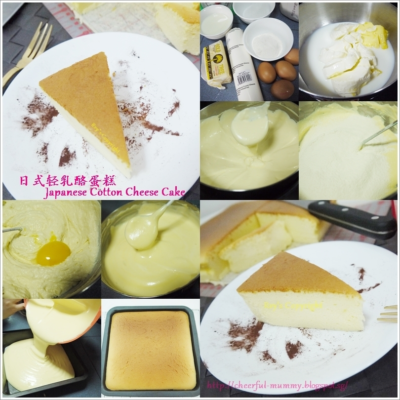 日式轻乳酪蛋糕Japanese Cotton Cheese Cake
