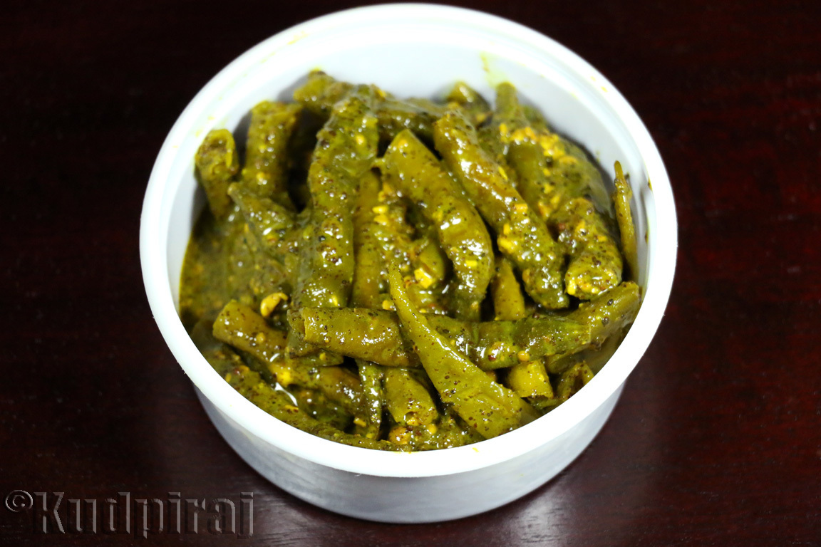 Green Chilli Pickle