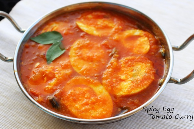 EGG CURRY RECIPE - SPICY EGG TOMATO CURRY
