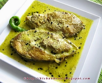 Doi Shorshe Ilish / Hilsa in yoghurt and mustard sauce - the stove top way