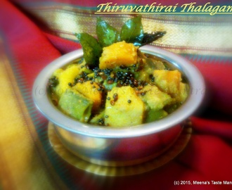 Thiruvathirai Thalagam | 7 Kari Kootu | 7 Vegetables Gravy