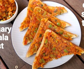 masala toast recipe – iyengar bakery style | bakery vegetable masala toast