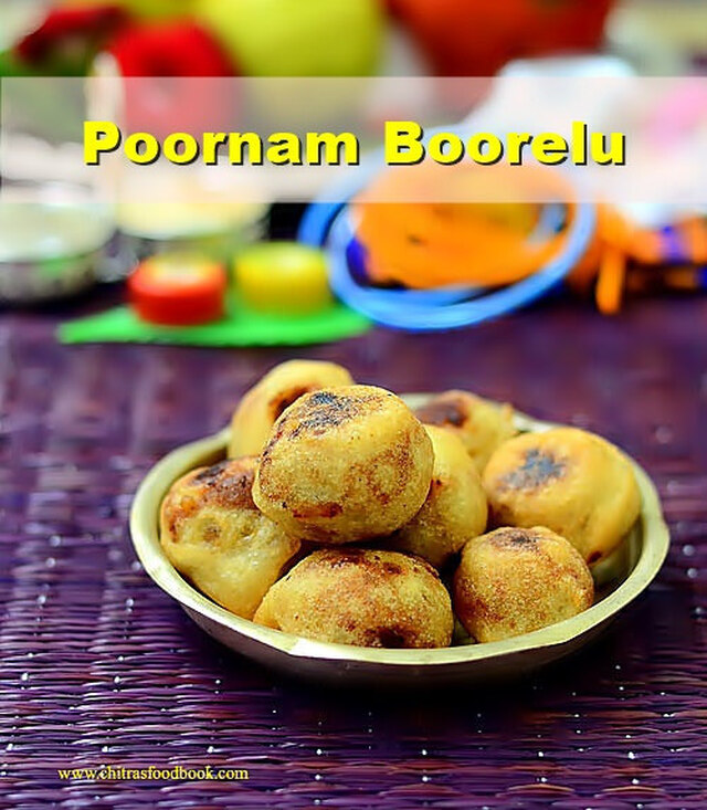 Poornam Boorelu Recipe – How To Make Poornalu – Andhra Burelu