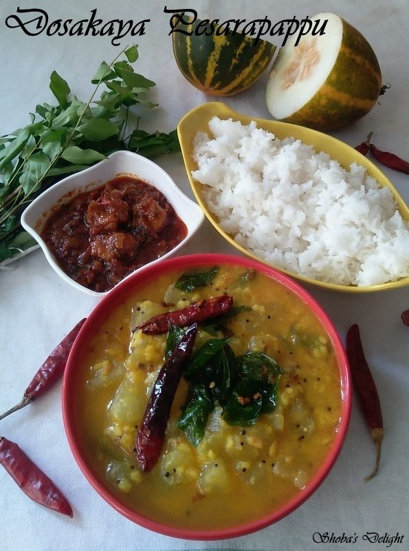 Dosakaya Pesara pappu (Yellow cucumber in Moong Dal)
