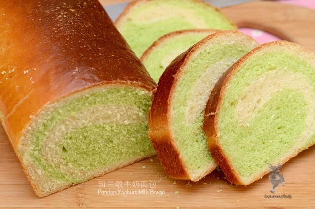 班兰酸牛奶面包 Sweet Pandan Yoghurt Milk Bread