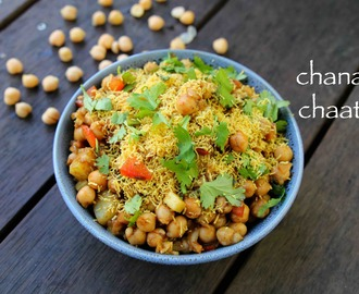 chana chaat recipe | chole chaat recipe | chickpea chaat