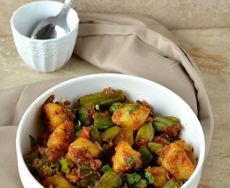 Aloo Bindi Curry/Potato and Okra Curry
