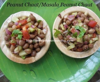 Peanut Chaat/Masala Peanut Chaat/Peanut Chaat Salad/Peanut Chaat Recipe/How to make Peanut Chaat Salad