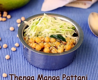 Thenga Manga Pattani Sundal Recipe-Beach Style Sundal