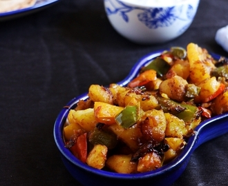 Aloo capsicum recipe | Easy side dish recipes