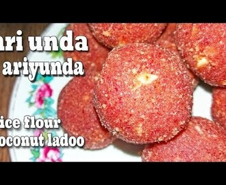 ari unda recipe | ariyunda recipe | rice flour coconut ladoo | traditional Kerala recipe - YouTube