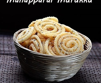 Manapparai Murukku Recipe - Arisi Murukku - Diwali Snacks Recipe