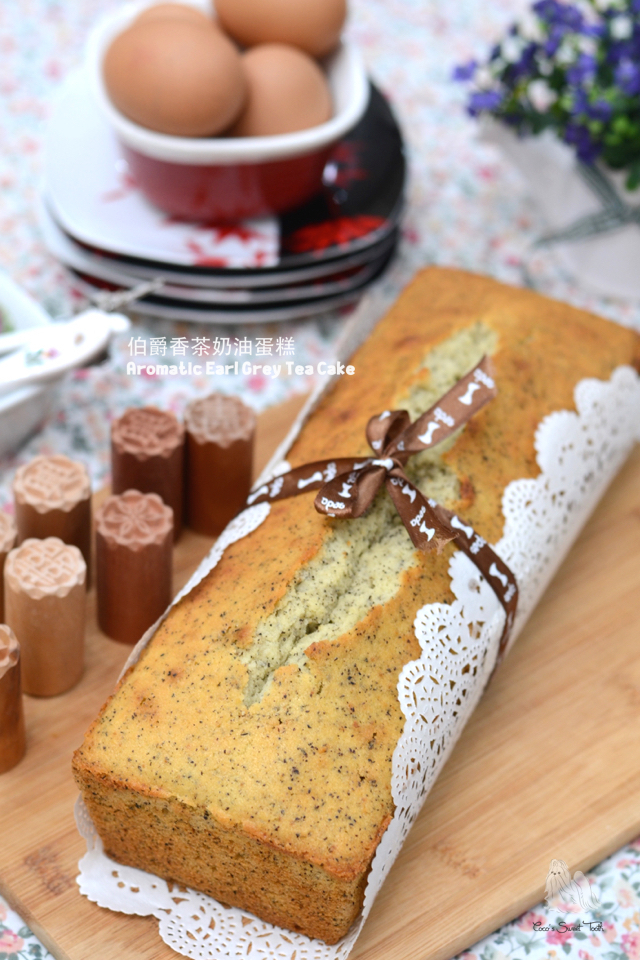 伯爵香茶奶油蛋糕 Aromatic Earl Grey Tea Cake
