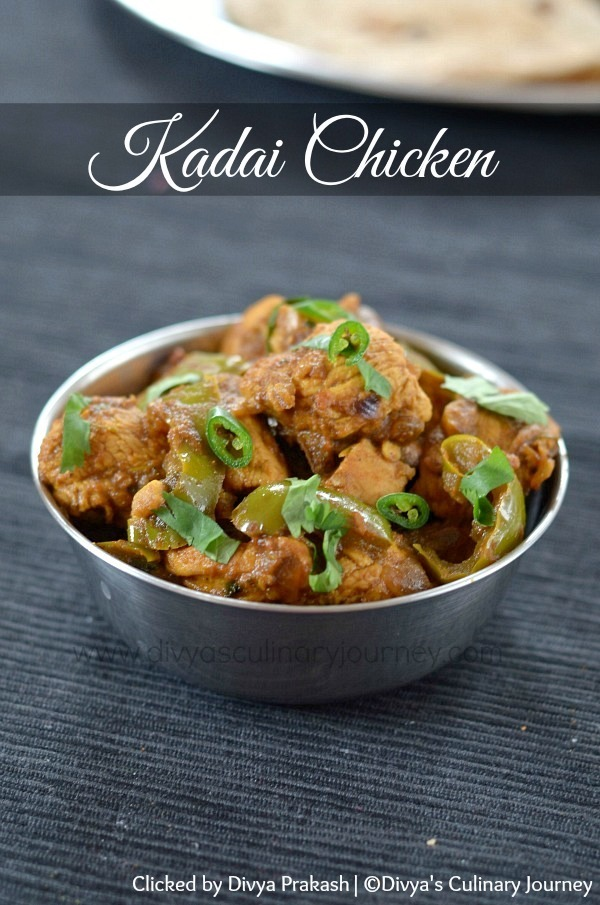 Kadai Chicken Recipe | Chicken Karahi | Kadhai Chicken