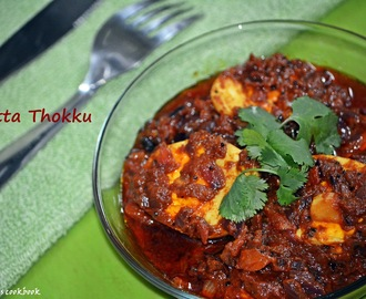 Spicy Mutta thokku | egg curry