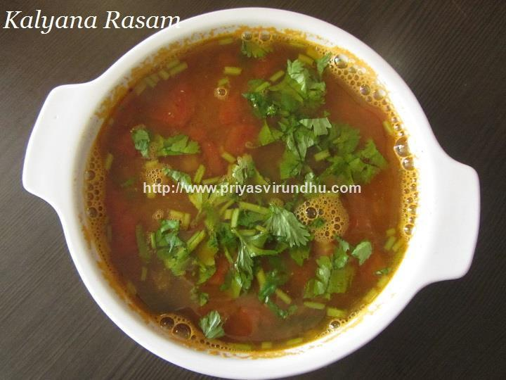 Kalyana Rasam/How to make Kalyana Rasam at home/Wedding Style Rasam