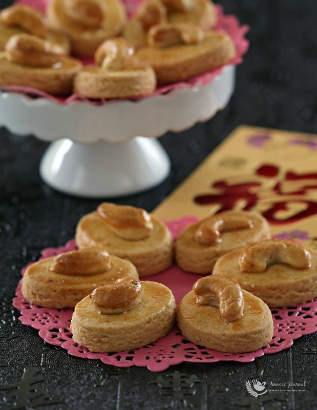 Cashew Nut Cookies 腰豆曲奇