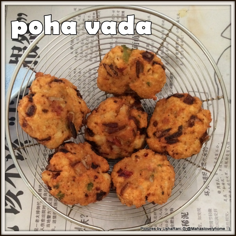 Poha Vada | Atukula Vada | Riceflakes Dee fried Fritters | Deep fried Snacks | Quick and Easy Tea time Snacks