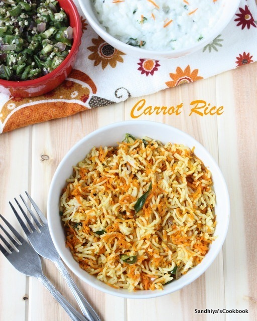 Carrot Rice | Carrot Masala Rice | Lunch box Recipe