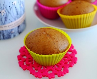 Steamed Coffee Cupcakes