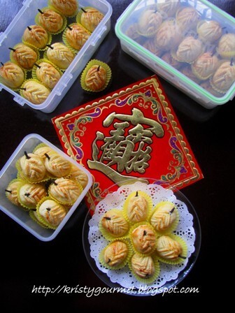 Aromatic Pineapple Tart 香喷喷凤梨酥