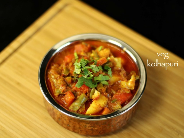 veg kolhapuri recipe | vegetable kolhapuri recipe restaurant style