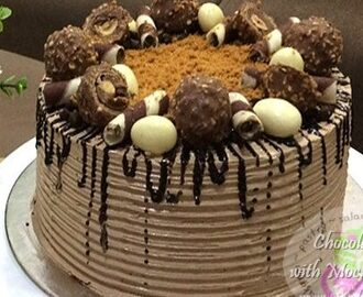 Chocolate Cake with Mocha Frosting Recipe
